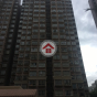 太湖花園1期7座 (Block 7 Phase 1 Serenity Park) 大埔區 搵地(OneDay)(2)