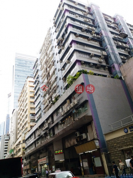 Property Search Hong Kong | OneDay | Industrial Sales Listings Spacious unit in Sunbeam Center, Shing Yip Street for sale