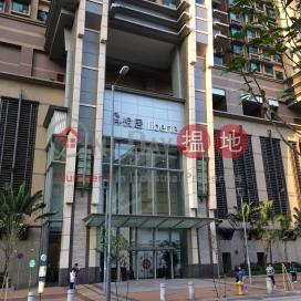 Liberte,Cheung Sha Wan, Kowloon