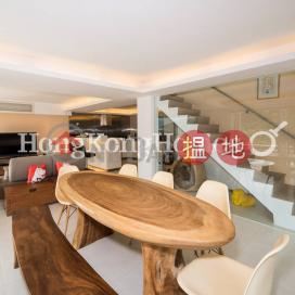 翡翠別墅4房豪宅單位出售 西貢翡翠別墅(Fairway Vista)出售樓盤 (Proway-LID145998S)_0