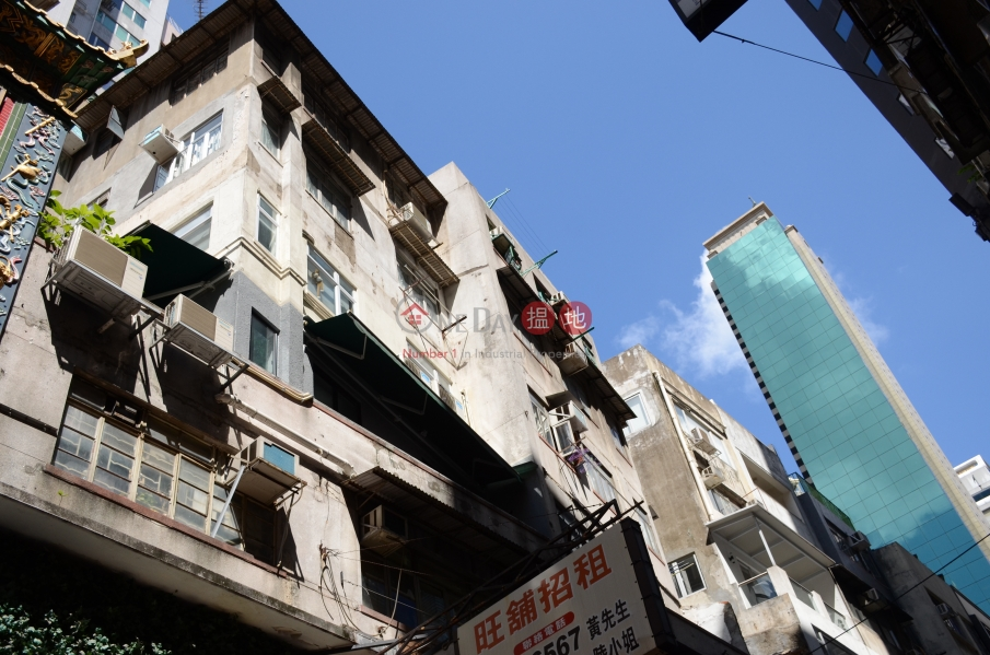 Fortuna Building (Fortuna Building) Central|搵地(OneDay)(1)