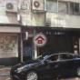 14 Yiu Wa Street (14 Yiu Wa Street) Wan Chai District|搵地(OneDay)(2)