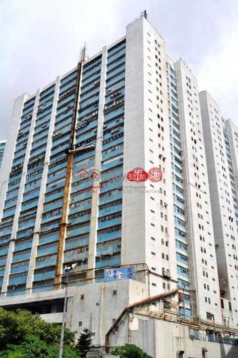 罕有大樓面,可入櫃|荃灣江南工業大廈(Kong Nam Industrial Building)出租樓盤 (poonc-01630)_0