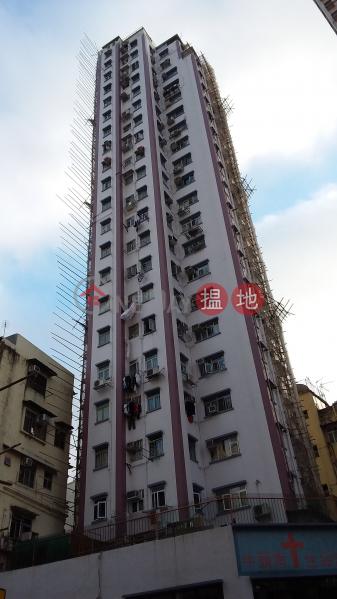 定興大廈 (Ting Hing Building) 牛頭角|搵地(OneDay)(1)