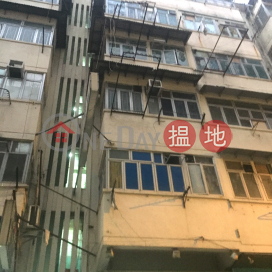 23 Wing Kwong Street,To Kwa Wan, Kowloon