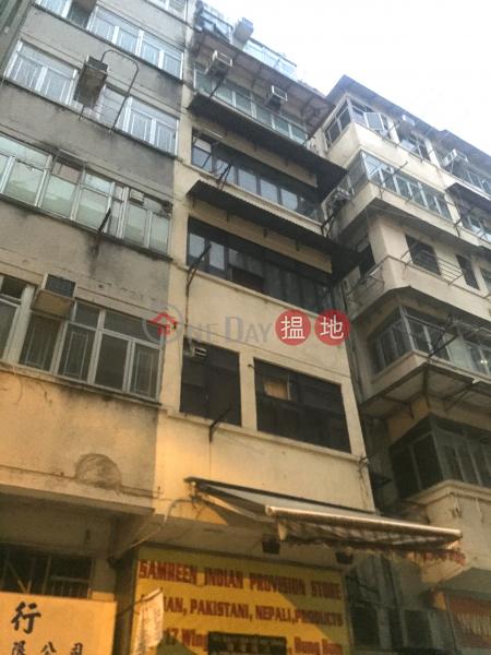 17 Wing Kwong Street (17 Wing Kwong Street) To Kwa Wan 搵地(OneDay)(2)