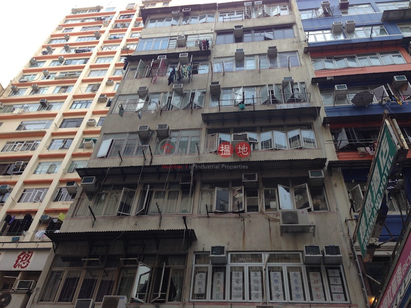 199 Tung Choi Street (199 Tung Choi Street ) Prince Edward|搵地(OneDay)(3)