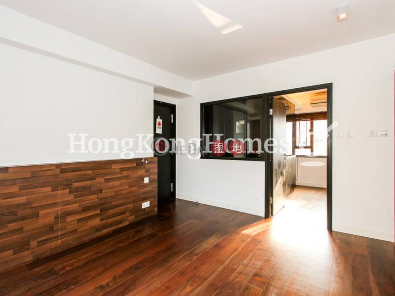 HK$ 2,650萬-嘉景臺灣仔區 嘉景臺兩房一廳單位出售