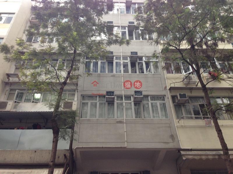 廣東道546-548號 (546-548 Canton Road) 佐敦|搵地(OneDay)(1)