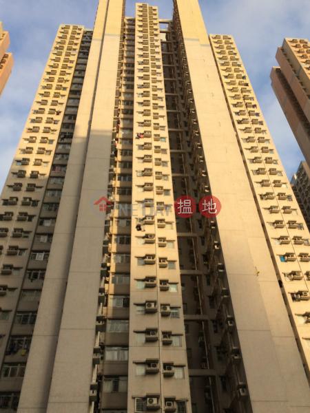 Aldrich Garden Block 4 (Aldrich Garden Block 4) Shau Kei Wan|搵地(OneDay)(2)