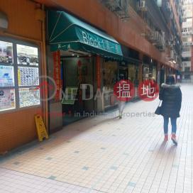 CAMELPAINT BLDG BLK 01|Kwun Tong DistrictCamel Paint Building(Camel Paint Building)Rental Listings (LCPC7-9592392014)_0