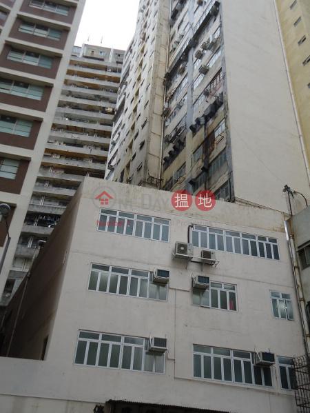 Sing Teck Factory Building, Sing Teck Industrial Building 盛德工業大廈 Rental Listings | Southern District (INFO@-1765976354)