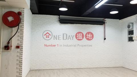 Wah Tat Industrial Centre|Kwai Tsing DistrictWah Tat Industrial Centre(Wah Tat Industrial Centre)Rental Listings (TINNY-2789893990)_0