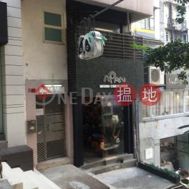 美輪街7號,蘇豪區, 香港島