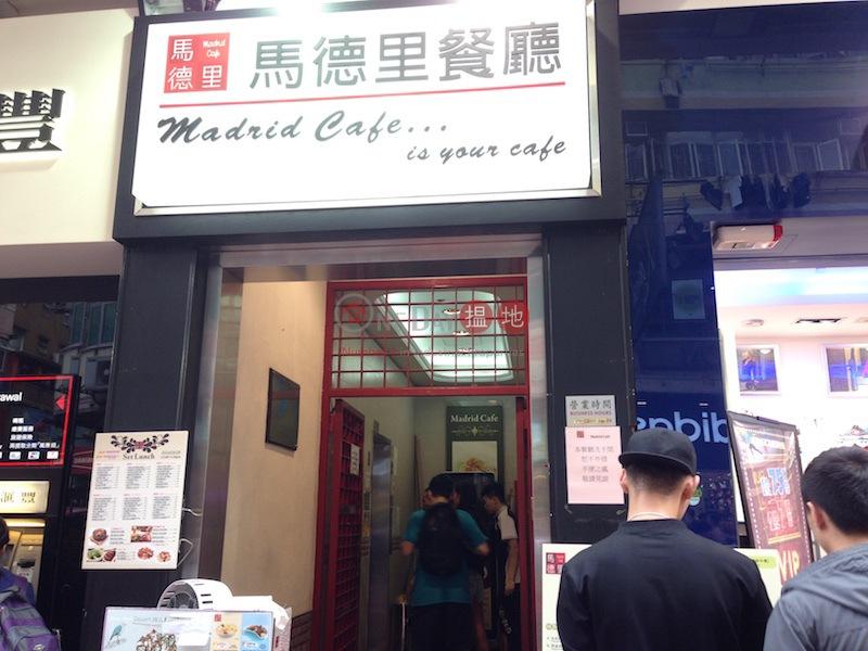 50 Shantung Street (50 Shantung Street) Mong Kok 搵地(OneDay)(1)