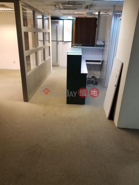 電話: 9875523899軒尼詩道   灣仔區-香港 出租HK$ 23,036/ 月