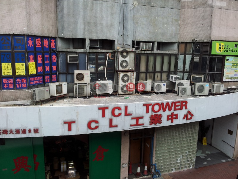 Tcl Tower (Tcl Tower) Tsuen Wan West|搵地(OneDay)(2)