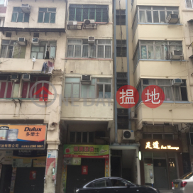 14 San Lau Street,To Kwa Wan, Kowloon