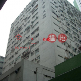 全城最平,鄰近住宅區,交通方便,倉寫合用,交吉約睇|Kin Hing Industrial Building(Kin Hing Industrial Building)Rental Listings (poonc-01608)_0