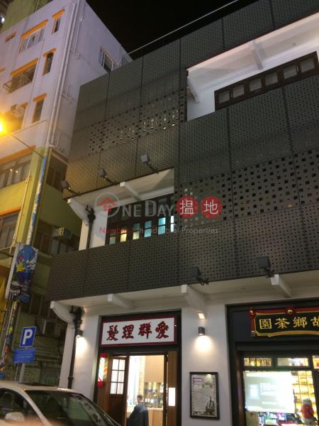 11 Mallory Street (11 Mallory Street) Wan Chai 搵地(OneDay)(1)