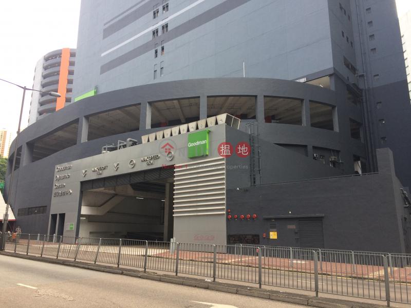 Dynamic Cargo Centre (Dynamic Cargo Centre) Tsuen Wan East|搵地(OneDay)(3)
