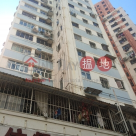 Wai On House,Sai Ying Pun, Hong Kong Island
