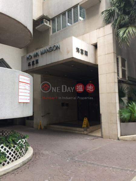 Hoi Wai Mansion | Riviera Gardens (Hoi Wai Mansion | Riviera Gardens) Tsuen Wan East|搵地(OneDay)(2)