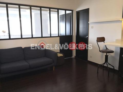 1 Bed Flat for Rent in Mid Levels West|Western DistrictJadestone Court(Jadestone Court)Rental Listings (EVHK90608)_0