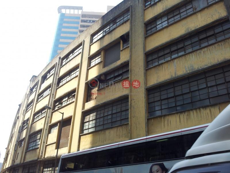 恭誠工業大廈 (Kong Sheng Factory Building) 葵涌|搵地(OneDay)(3)