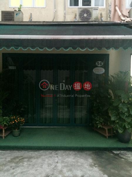 31-36 Sau Wa Fong (31-36 Sau Wa Fong) Wan Chai 搵地(OneDay)(2)