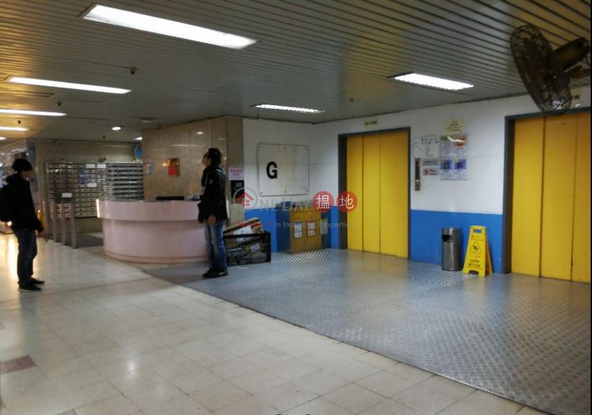 香港搵樓|租樓|二手盤|買樓| 搵地 | 工業大廈-出租樓盤-毅力工業中心