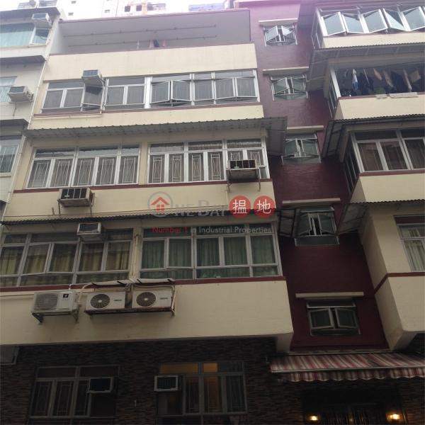 西灣河街168-170號 (168-170 Sai Wan Ho Street) 西灣河|搵地(OneDay)(5)