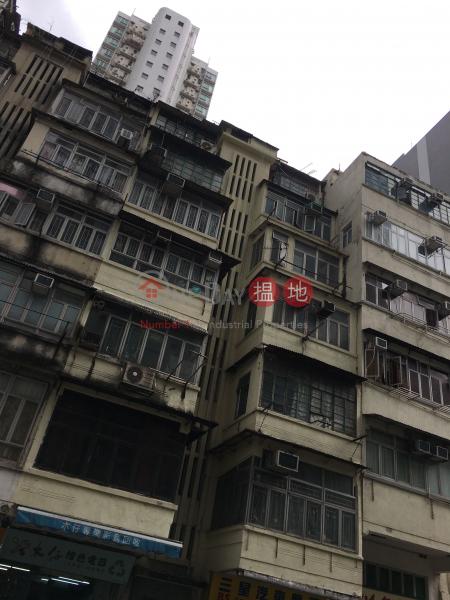 174 Hai Tan Street (174 Hai Tan Street) Sham Shui Po|搵地(OneDay)(3)