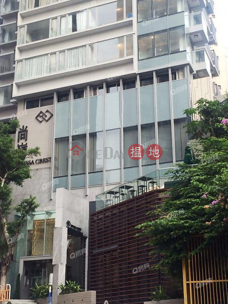 Eivissa Crest, High | Residential, Sales Listings HK$ 8.2M