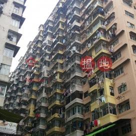 Yick Cheong Building|益昌大廈