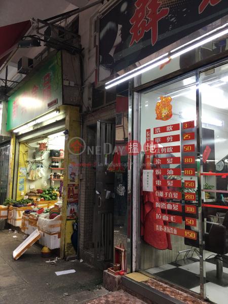 廣東道1072號 (1072 Canton Road) 旺角|搵地(OneDay)(3)
