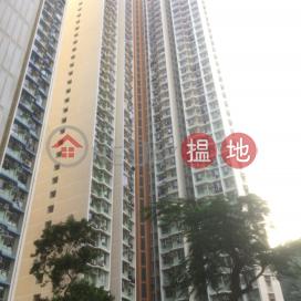 Choi Fu House (Block G),Choi Ming Court|彩明苑G座彩富閣