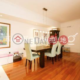 寶園4房豪宅單位出售