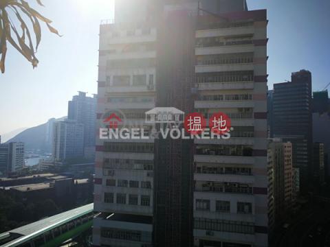 Studio Flat for Rent in Wong Chuk Hang|Southern DistrictKwai Bo Industrial Building(Kwai Bo Industrial Building)Rental Listings (EVHK40140)_0