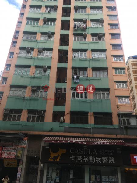 Hung Fat House (Hung Fat House) Yuen Long|搵地(OneDay)(3)