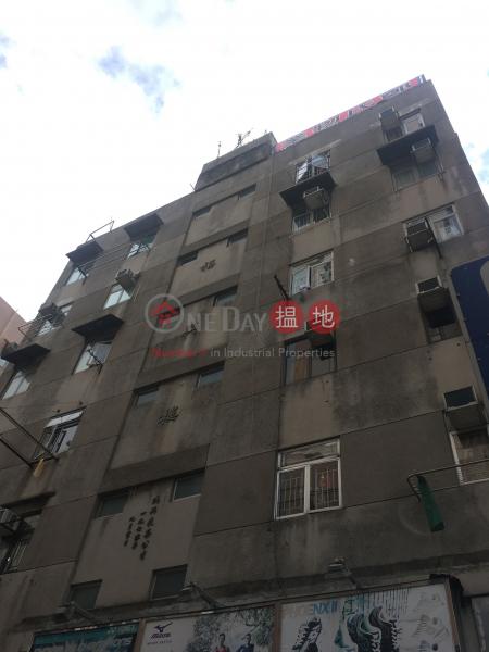 福興樓 (Fook Hing Building( Mansion)) 元朗|搵地(OneDay)(1)