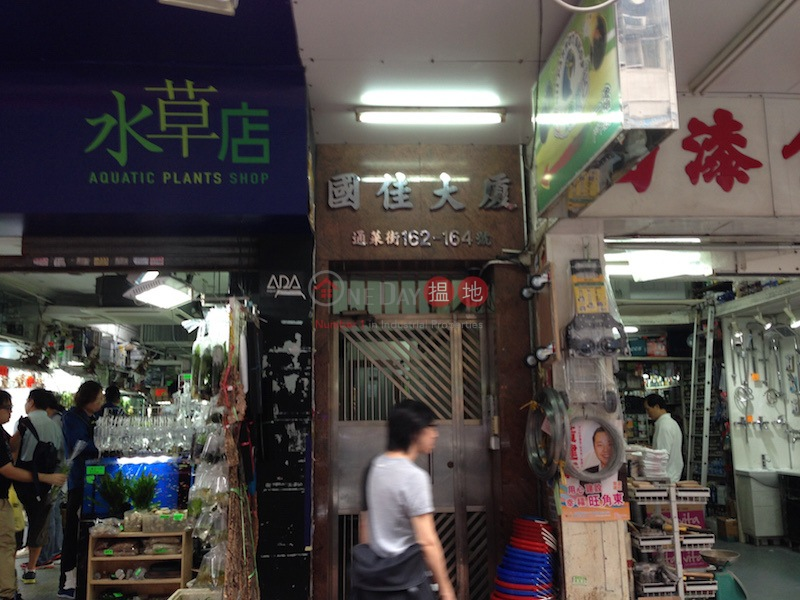 國佳大廈 (Kwok Kai Building) 太子|搵地(OneDay)(1)