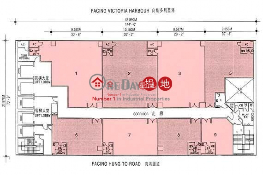 Westin Centre, High, Industrial, Rental Listings | HK$ 36,870/ month