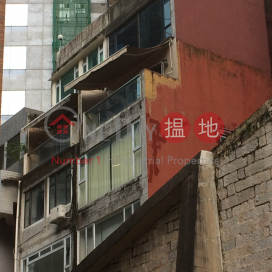 1-2 Chancery Lane,Central, Hong Kong Island