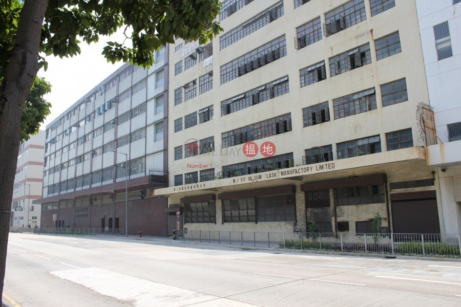 Jing Hin Industrial Building (Jing Hin Industrial Building) Kowloon Bay|搵地(OneDay)(5)