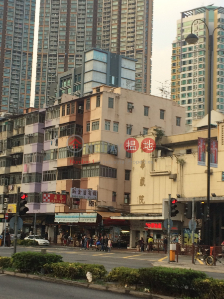 楊屋道75號 (75 Yeung Uk Road) 荃灣東|搵地(OneDay)(1)