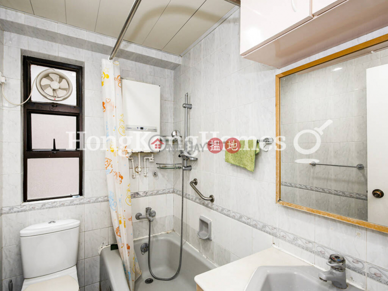 Fortress Metro Tower Unknown, Residential | Rental Listings, HK$ 25,000/ month