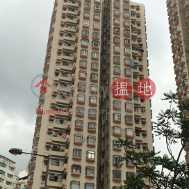 Cheong Wah Court Wealthy Garden,Tsuen Wan East, New Territories