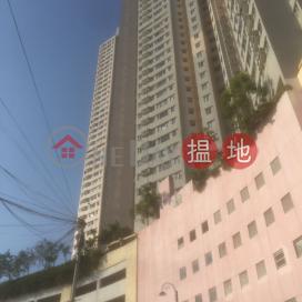 Broadview Court Block 1,Wong Chuk Hang, Hong Kong Island