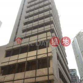 Taurus Building,Tsim Sha Tsui, Kowloon